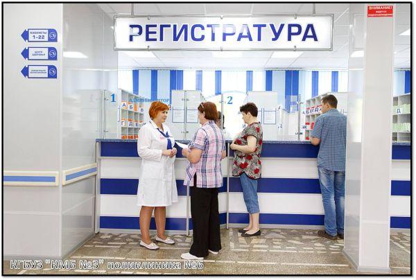 43 поликлиника кировского района голикова