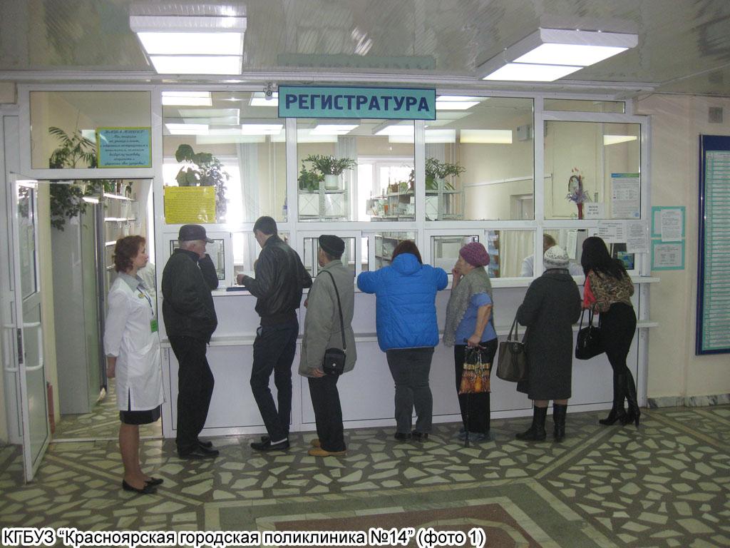 8 декабря 2016 года на базе гбуз рб благовещенская црб состоялась выездная школа - семинар для врачей кардиологов