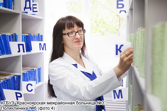 ЭА 7024/17 «Поставка медицинских изделий для нужд ...