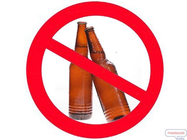 Всемирный день борьбы с алкоголизмом картинки