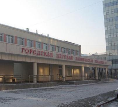 Тобольская поликлиника официальный сайт