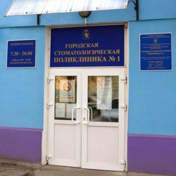 Новая детская поликлиника в ильинке