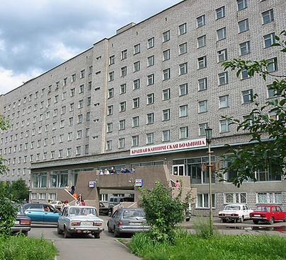 Регистратура поликлиники во всеволожске
