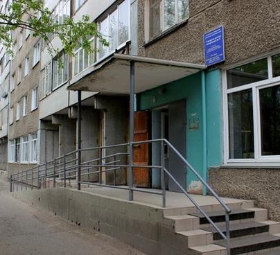 Импланты в поликлинике екатеринбург