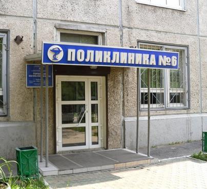 Медицинский центр ортопедии нижний новгород