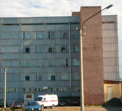 Вита клиника консультативно-диагностический центр ооо